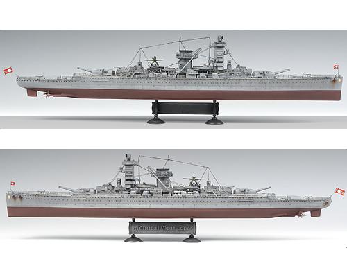 Admiral graf spee (premium edition) academy 14104.