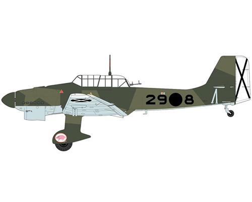 Junkers Ju-87B-1 /'Stuka/' Airfix 1:72 03087