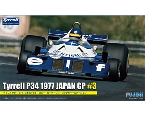 Tyrrell P34 Long Wheel Japan GP 1977 n.3 1:20 fujimi FUJ09090