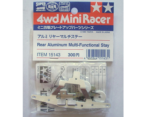 Rear Aluminium Multi-Functional Stay tamiya TA15143