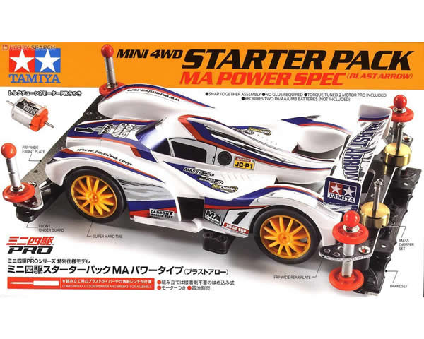 Mini4WD Starter Power Spec Pack Blast Arrow MA Chassis tamiya TA18647
