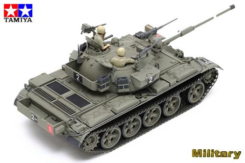 miniatura 4 - Israeli-tank-Tiran-5-1-35-TA35328-tamiya-modellismo