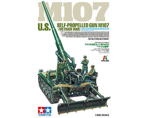 Tamiya U S Self Propelled Gun M107 Vietnam War 1 35