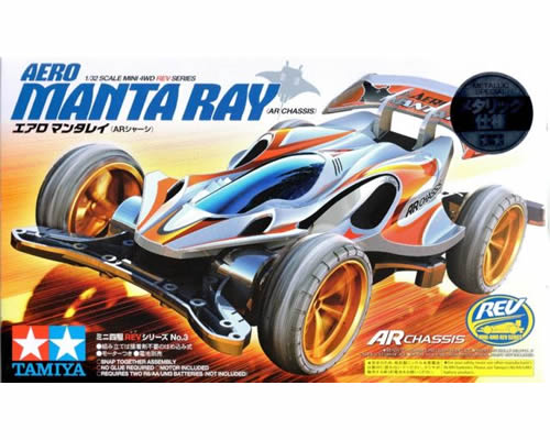 Mini4WD Aero Manta Ray Black Metallic AR Chassis tamiya TA94989
