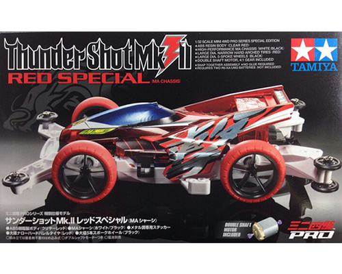 Mini4WD Pro Thunder Shot Mk.II Red Special MA Chassis tamiya TA95212